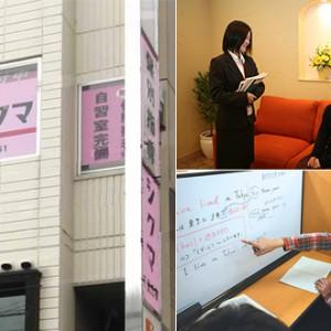 個別指導シグマ千里丘校ブログ