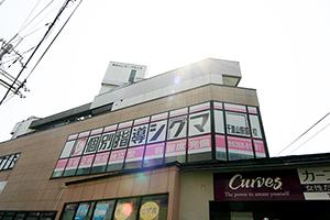 千里山駅前校
