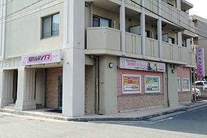 武庫之荘校