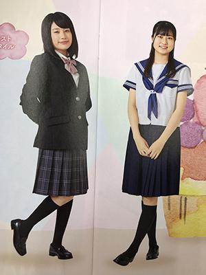 大阪成蹊女子高校