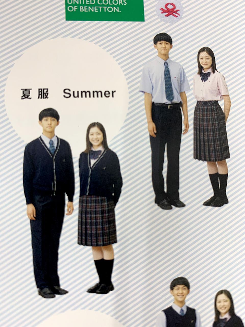 大阪高校①
