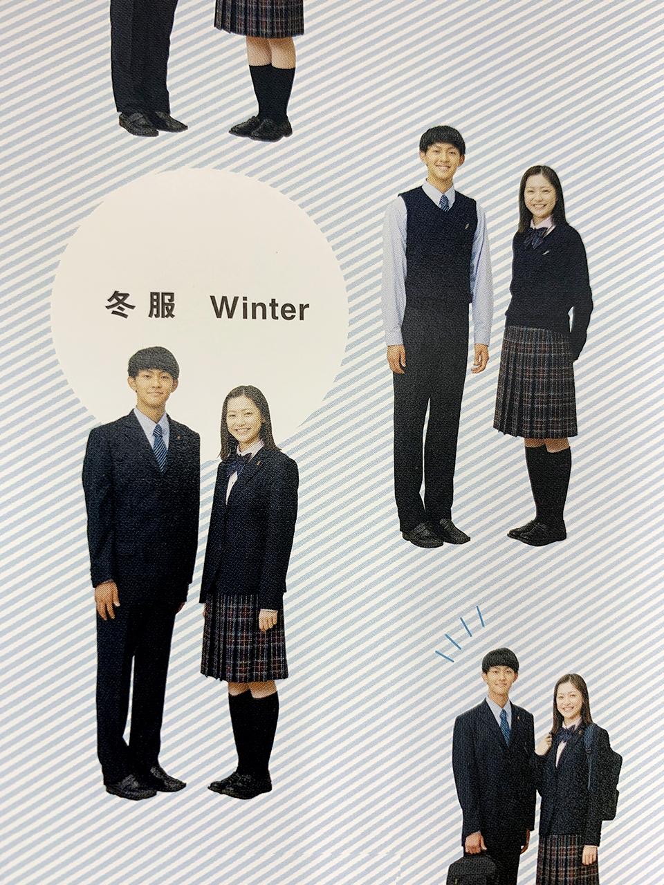大阪高校②