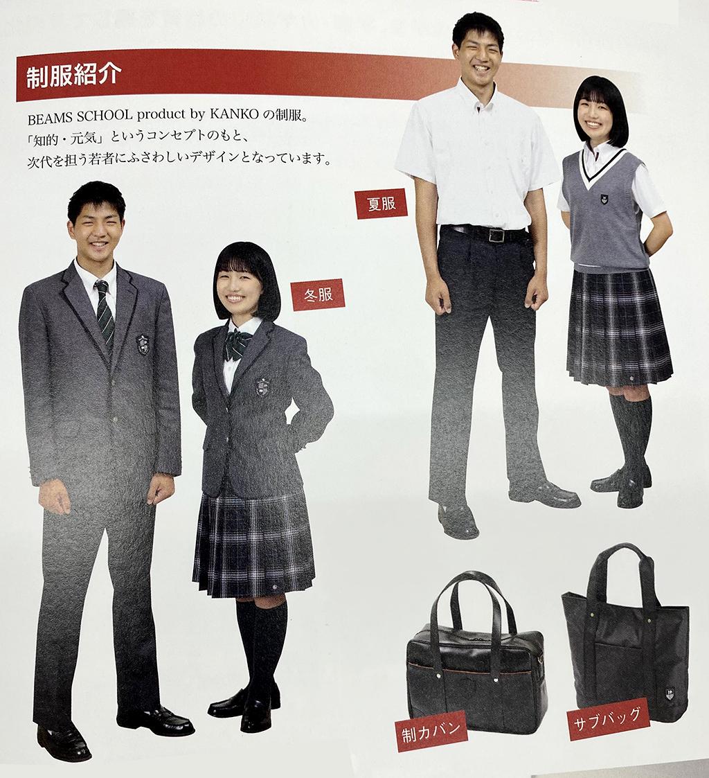 関西大学北陽高校